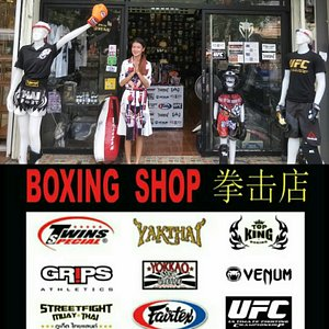 Open everydays  Start 10:00 AM to 0:00 AM Welcome to your boxing shop
