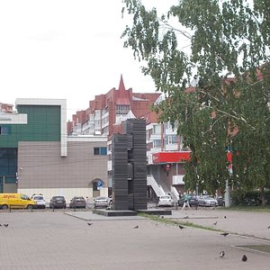 Decembrists Square. In the distance is the Monument to Citizens of Irkutsk Who Died in the Performance of Military Duty.
