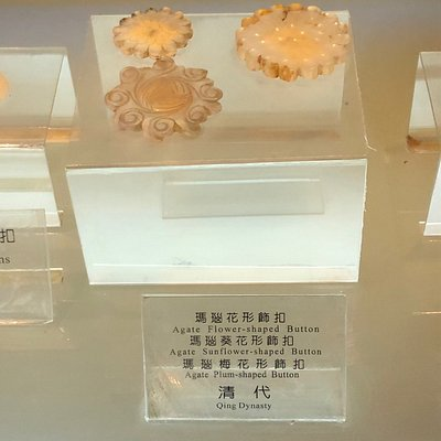 Ancient buttons from Qing Dynasty