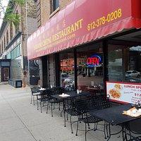 Shuang Cheng Restaurant - Minneapolis, MN