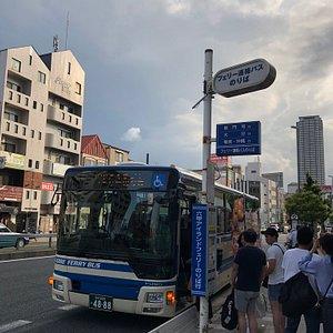 住吉駅バス停🚏