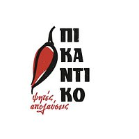 Spicy, just like our logo.