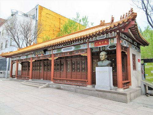 Pavillon représentant le Palais Impérial de Chine