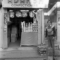 adarsh bakers in 1988