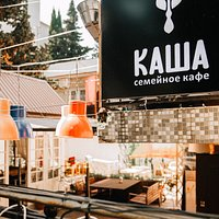 Семейное кафе Каша
