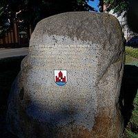 Памятный камень герцогу Альбрехту