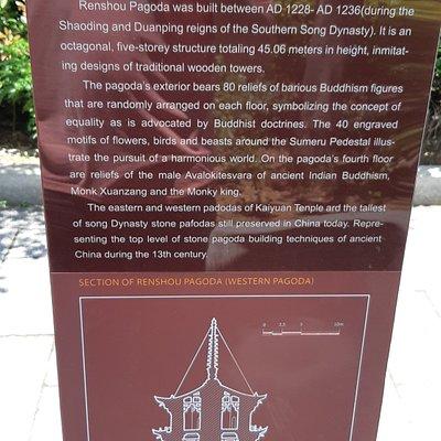 anuncio de la pagoda