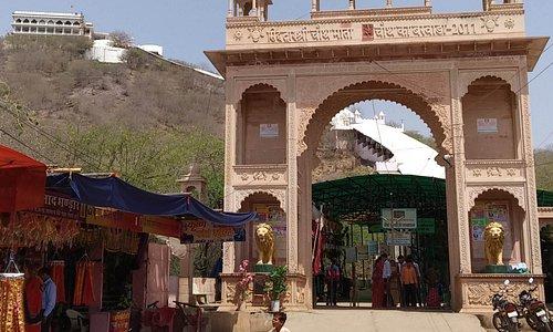 Chauth Mata Mandir