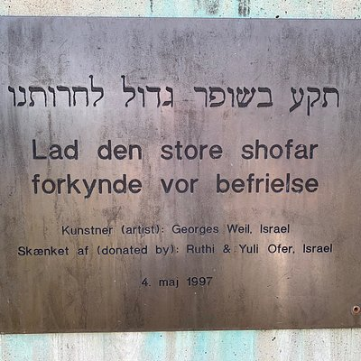 Magical monument thanking the Danish people for rescuing the majority of its Jews during WWII