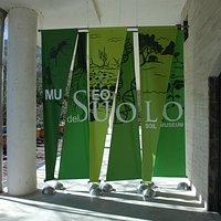 L'ingresso del Museo del Suolo