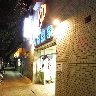 ホテル加賀のすぐ近く