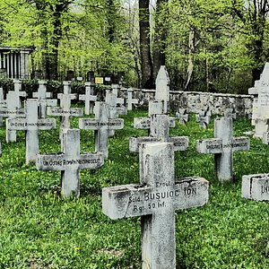 Воинские захоронения