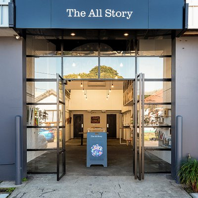 Entrance to The All Story.   Street parking is available, and the venue is a short walk from both the Wickham tram and Hamilton train stations. Bike friendly streets and wheelchair accessible.  Photo by Jérôme Pereira.