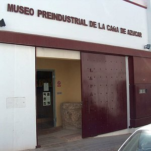 Access to the Pre-industrial Museum is located on a side street of the building known as Casa de la Palma.