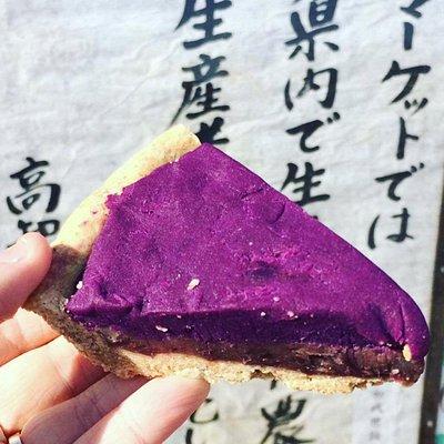 Purple potato pie (say that fast 3 times ;p)