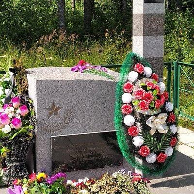 Памятник Погибшим Пограничникам