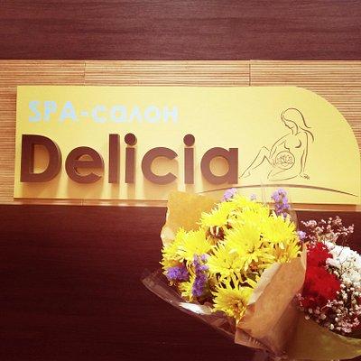 """СПА """"Delicia"""" - это 0% пафоса и 100% заботы о госте"""