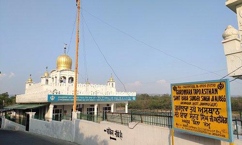 Gurudwara Tapo Asthan 108 Sant Baba Sunder Singh ji Alibeg Wale