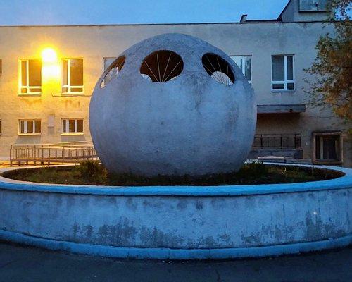Монумент Луна, Миасс.