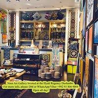 Noor Art Gallery