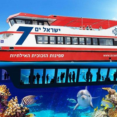 ישראל ים