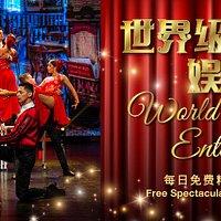 World Class Entertainment