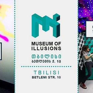 Museum of Illusions