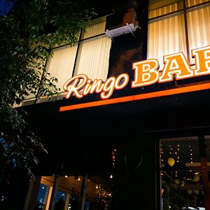Ринго Бар , ул. Калинина 269