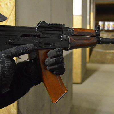 Moderní AK-74