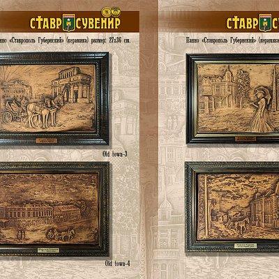 Всегда в наличии и на заказ, сувениры с символикой Ставрополя
