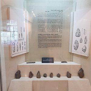 100,000 - 10,000 BC in AlUla
