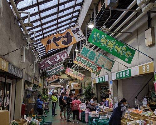 Ichiba Fuku Fuku Street
