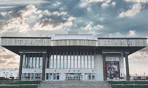 Томский Областной Драматический Театр