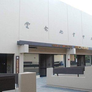 中國藝術展覽廳