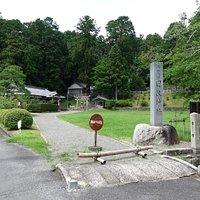日野町・日枝神社