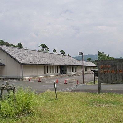 日吉町郷土資料館