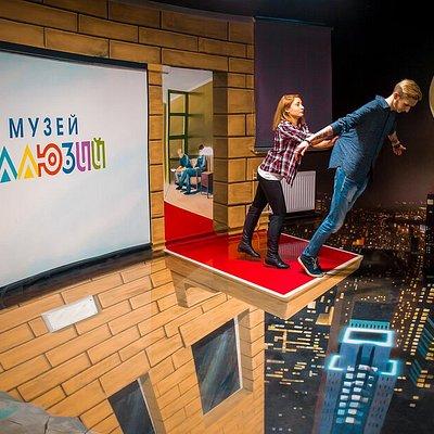 Музей Иллюзий - 3D фотопроект. Станьте частью картины