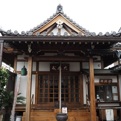The Main Hall of Dairin-ji Temple