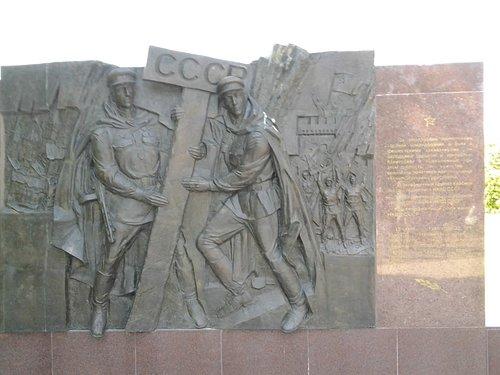 Левая часть паметника. Барельеф -пограничники устанавливают столб на новой границе СССР.  Отвоеван Кенигсберг.