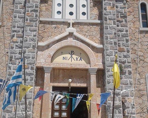 Another external view of Agias Marinas