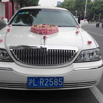 White lincoln (front)