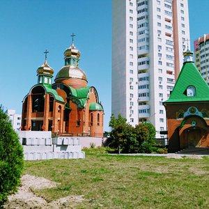 Church of St. Apostle Ioann Bogoslov