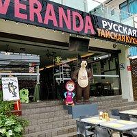 Наш первый и легендарный ресторан Веранда на Карон, именно с него началась наша небольшая сеть.