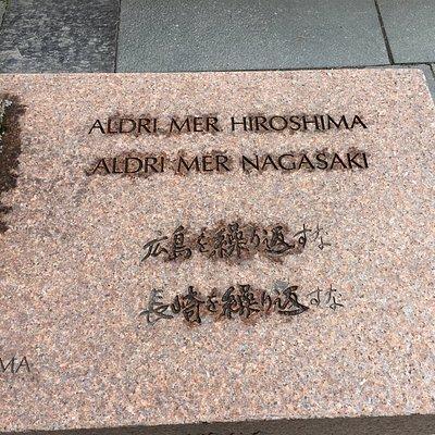 Hiroshima Stone