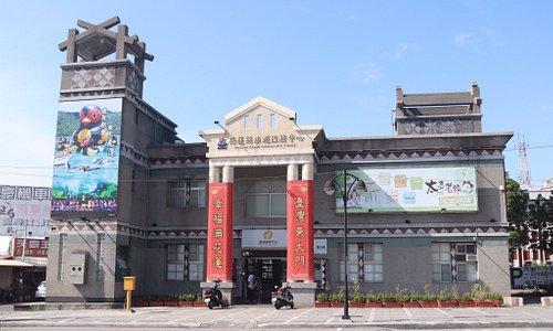 花蓮旅遊服務中心