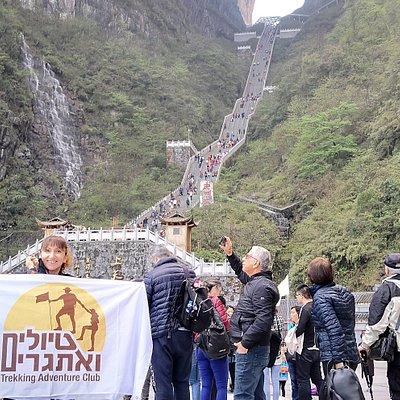 טיול לסין עם חברת טיולים ואתגרים  להזמנת טיול התקשרו  03-656-44-88