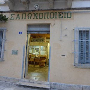 The entrance to our shop and factory. Σαπωνοποιείο translates to Soap factory.
