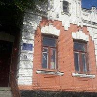 Музей культуры и быта Уманщины
