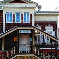 Irkutsk Tourist Information office (main office)