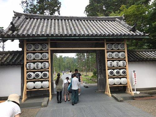 瑞巌寺 総門